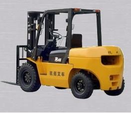 Hangcha CPCD40E(RW35)